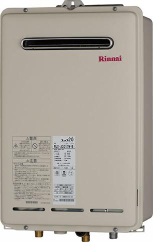 RUX-A1610W-E