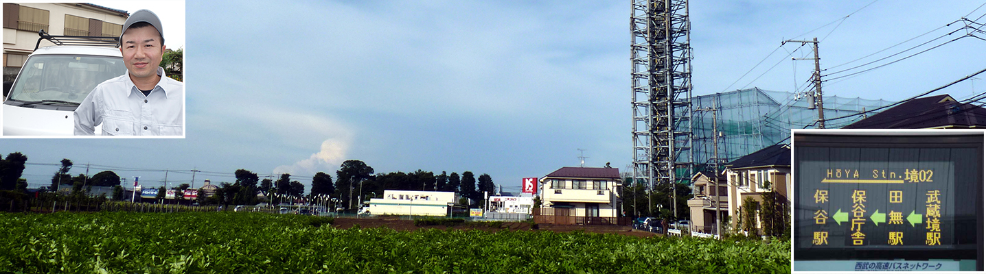 西東京市の給湯器屋交換は福田設備