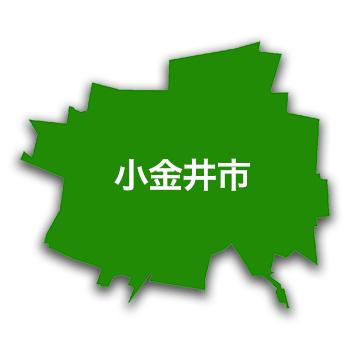 小金井市 給湯器交換の施工事例