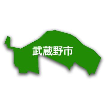 武蔵野市 給湯器交換の施工事例