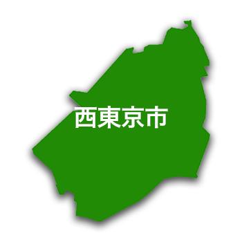 西東京市 給湯器交換の施工事例